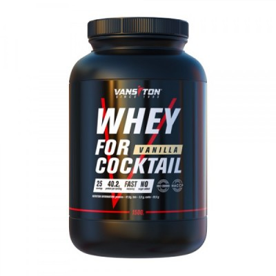 Vansiton Whey for Cocktail 1500 g