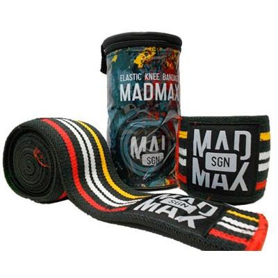 MadMax MFA 291 бинт кистевой
